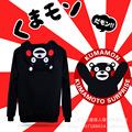 2016 Japanese Bear Kumamon Cosplay Costumes Hoodies Unisex Coat Coser Lovers