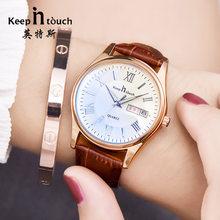 0c99dbab651 MANTER EM CONTATO Moda Casual Mulheres Relógio De Pulso Algarismos Romanos  Simples Relógio Relógio de Quartzo