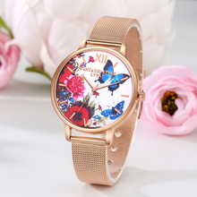 2019 Fashion Flower Butterfly Watch Simple Women Stainless Steel Analog Quartz Wrist  Geneva Female