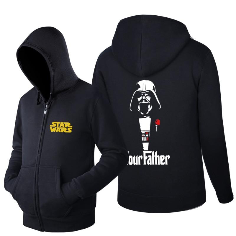 Darth Vader Door Decoration
