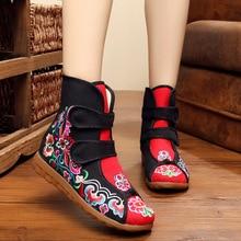 Nueva venta Caliente clásico de la moda bordado de la flor de las mujeres patea Los Zapatos de otoño botas de mujer de La Vendimia del estilo Chino Zapatos para damas