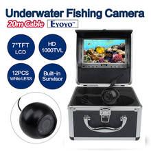 Eyoyo оригинал 20 м подводная Рыбалка камеры HD камера 1000tvl видео камеры эхолот 7-дюймовый ЖК-монитор цвета 12pcs белое СИД