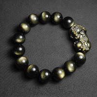 Natural 4A Level Both Eyes Bracelet Men And Women Recruit Wealth Exorcise Evil Spirits Transport Crystal Hand 12MM