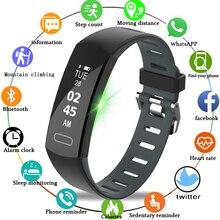 Get more info on the LIGE New Smart Watch Men Women Pedometer Smart Band Heart Rate Monitor Fitness Tracker Sport Smart Bracelet Waterproof Wristband