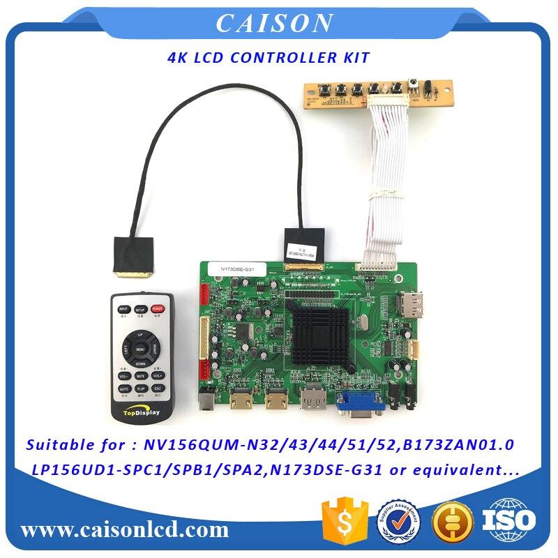 2 HDMI + VGA + DP + Audio 4 k LCD supporto scheda di controllo 17.3 pollice B173ZAN01.0 B173ZAN01.1 4 k pannello lcd con 3840*2160