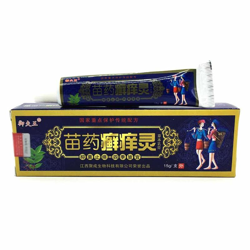 Bacteriostasis Ointment Psoriasis Dermatitis And Eczema Pruritus Cream For Antipruritic And Anti-inflammatory Skin Problems