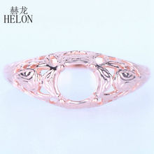 HELON Solid 10k Rose Gold For Women's Jewelry Vintage Art Nouveau 5.5-6mm Round Shape Estate Semi Mount Ring Engagement Ring
