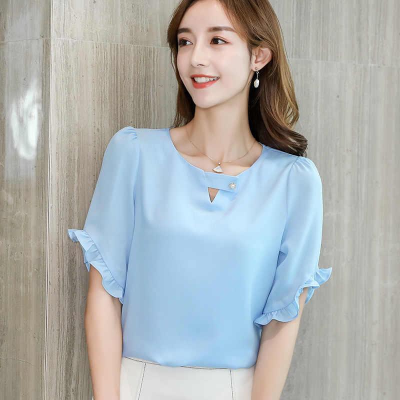 2019 女性の韓国ブルーシャツカジュアル夏新ハーフスリーブ O ネックフリルブラウススリム女性オフィスシャツストリートトップス