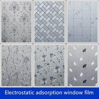 60CMx100cm Window film frosted glass film 3D Static window paper opaque bathroom toilet kitchen sliding door film on the window