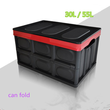 New Car Trunk Storage Box Multi-function Folding Outdoor Fishing Box  with Warning Sign  Car&Home's  Storage Box  Material PP