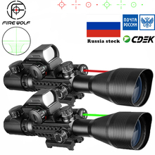 Tactical 4 12X50 Scope+Red dot+Laser Set Hunting Airsofts Air Gun Red Green Dot Laser Sight Riflescope Optics Scope Combo