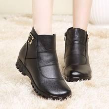 Des Achetez Sur Promotion Boots Mom Promotionnels uJc1FlTK3