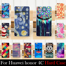 For Huawei honor 4C 5 0 inch Case Hard Plastic Cellphone Mask Case Protective Cover Housing
