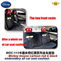 Accesorios del coche de dibujos animados de mickey rojo y negro bordado todo cojín del asiento de coche WDC-113