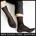Men nylon socks Sexy Sox Addicted Male Leather Shoes Socks Hose Foremal dress suit socks Black Grey brown Blue