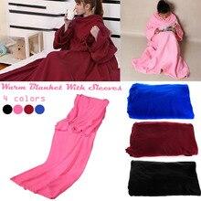 Креативное теплое одеяло с рукавами толще весна/осень зима носимая сохраняет тепло Флисовое одеяло видно на ТВ диван одеяло s