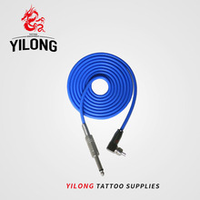 1pcs/lot Brand New Flexible Silicone Clipcord For Delight Tattoo Works Power Supply Tattoo & Body Art