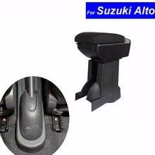 Leather Car Center Console Armrest font b Box b font for Suzuki Alto 2008 2016 Armrests