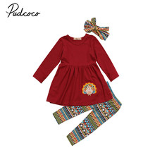 eb4b33711f8fb Thanksgiving Day Turkey Kids Baby Girl Clothes Set Autumn Long Sleeve  Outfit Tops Leggings Headband Girls Clothing Cotton 3PCs