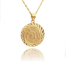 New Arriveal Muslim Jewelry wholesale Classic Gold color Islamic Allah pendant Free shipping