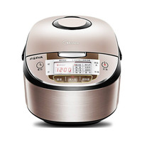 220V Midea Rice Cooker Upgraded Energy Tank 4L 24 Hours Reservation