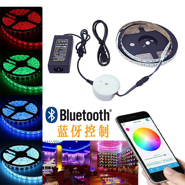 Smart bluetooth rgb app led controller5m rgb led strip light set smart bluetooth rgb app led controller5m rgb led strip light set12v 3a aloadofball Gallery