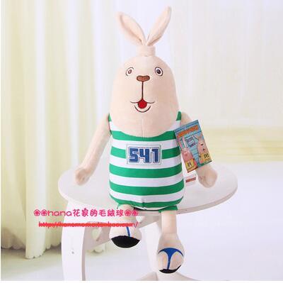 Игрушек! Супер милая плюшевая игрушка мультяшная Мягкая кукла усавич тюрьма кролик мягкая игрушка подарок на день рождения Рождество 1 шт - Цвет: Зеленый
