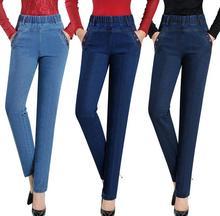 Плюс размер эластичные высокой талией Джинсы женские вышивка прямые брюки женские джинсовые брюки S95