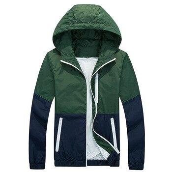 BOLUBAO Fashion Brand Men's Jacket 2019 Autumn Men Casual Stand Jackets Windbreaker Coats Male Fashion Jackets Outerwear Coat 1