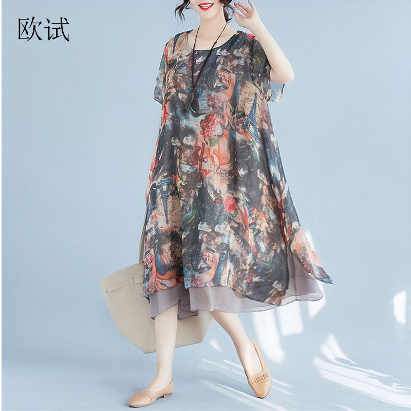 Detail Feedback Questions about 2018 Summer Fashion Casual Dress Women  Ruffle Plus Size Art Style Eiffel Tower Printed Dresses Loose Dress 4xl 5xl  6xl XY330 ... dc002aa968f1