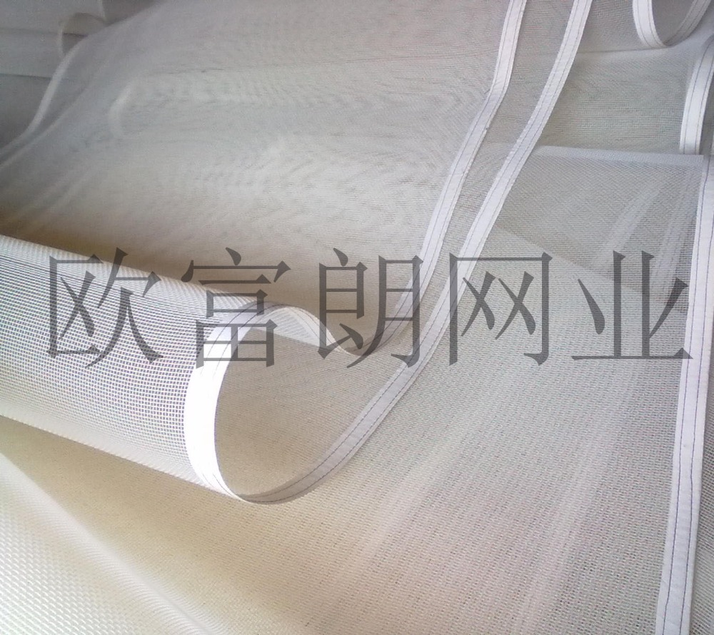 Synthetic Polyester Square Wire MeshSynthetic Polyester Square Wire Mesh