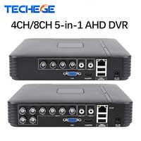 Techege 4 canales 8 canales AHD DVR AHD-M 720 P/H 960 DVR CCTV 4CH 8CH Mini híbrido HDMI DVR soporte analógico AHD Cámara P2P