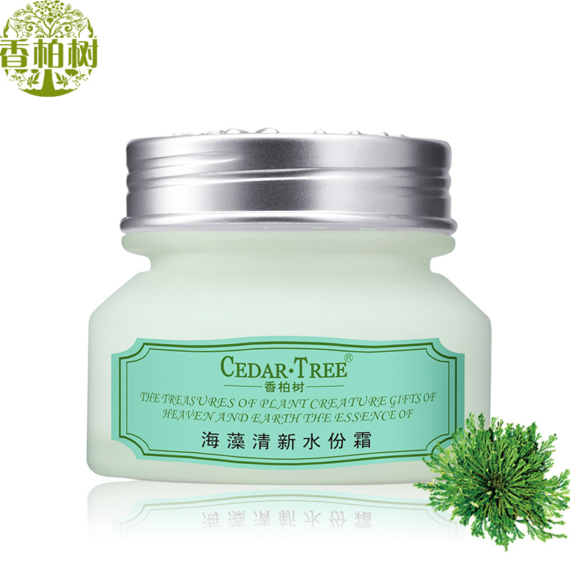 Hydrating Seaweed Face Cream Whitening Moisturizing Anti Wrinkle Anti-aging Oil-Control Skin Care Beauty Cosmetics Creams