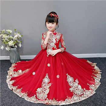 Little Girls Toddler Elegant Wine-red Embroidery Flowers Birthday Wedding Party Prom Dress Kids Teens Luxury Host Piano Dress - DISCOUNT ITEM  20% OFF All Category