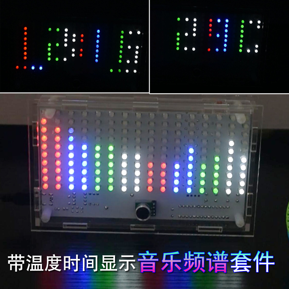 DIY Kit The New Digital Clock Music Spectrum Suite DIY Electronic Parts with Temperature Display Multiple Mode Display light cube suite tower in paris eiffel tower led diy music spectrum electronic parts