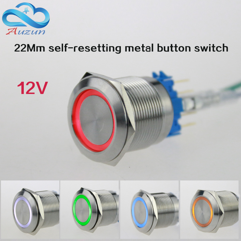 22mm self-locking metal button with light switch  voltage 12v current 5A250VDC waterproof rust red, yellow blue  white tn2ss rotary button switch gear selection type 2 22mm with self locking