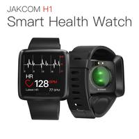 Jakcom H1 Smart Health Watch Hot sale in Smart Watches as Smart Trackers With GPS Touch Screen heart Rate Blood Pressure