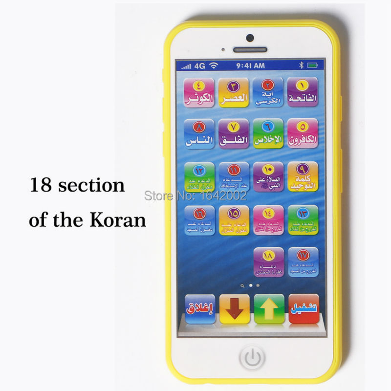 Image 3 - Arabic Language Baby playmobil learning machines toy phone  with  18 section of the Koran educational Phone toys For Childrenlearning  machinesarabic languagelearn arabic language