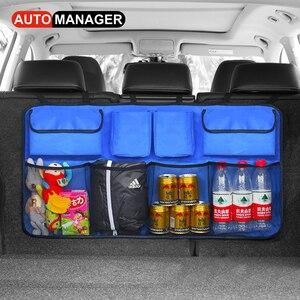 Image 4 - Car Trunk Organizer Backseat Storage Bag High Capacity Adjustable Auto Seat Back Oxford Cloth Organizers Universal Multi use
