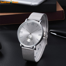 Newly Design  Fashion Lady Roman Numerals Stainless Steel Mesh Analog Quartz Wrist Watch Bracelet Women Watches 160922