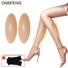 ONEFENG سيليكون الساق Onlays سيليكون العجل منصات ل ملتوية أو رقيقة الساقين الجسم الجمال المصنع مباشرة توريد الساق سيليكون