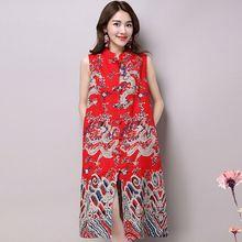 Summer dress vpl 50es