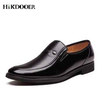 Brand Mens Leather Shoes Business Genuine For Men Classical Rubber Sole Loafter Casual Oxfords