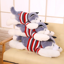 45cm 65cm husky plush kawaii toys cotton dog Lovely gift stripe for children kids girls anime home pillow