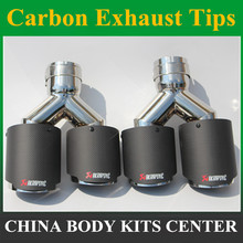 2PCS Inlet63mm-Outlet90mm Dual AKRAPOVIC carbon fiber exhaust tip blue steel pipe muffler for BMW VW Benz