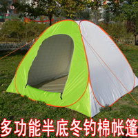 Winter automatic half bottom ice fishing keep warm with cottom tent special use for fishing on the ice in cold weather