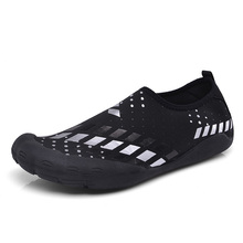 Men and women ultralight sandals upstream shoes diving swimming treadmill barefoot shoeFive fingers stickers skin soft shoe 17-6