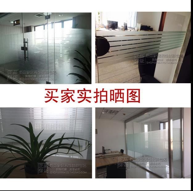 Transparent Electrostatic Scrub Striped Glass Film Window Stickers Office  Waist Line Sliding Door Cut Off Translucent 106