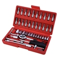 46pcs 1/4 Hand Tool Sets Auto Repair Tools Combination Ratchet Wrench Set For Car Tools Kit Hand Tool Box Chrome Vanadium