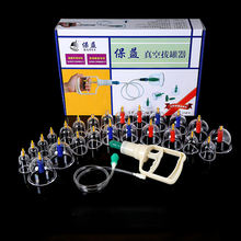 24Pcs Massage Pot Health Monitor Chinese Cupping Therapy Can Opener Pull Vacuum Cupping Massage Cup Bank Can Set Care Tools